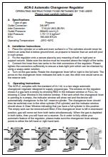 Flame King Propane Gas Regulator User manual